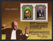 Korea.. 1980  Sc # 2011a  Composer  sheet of 2   MNH   (3-5674)