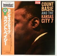 Count Basie And The Kansas City 7 MCA Records VIM-4641 OBI JAPAN PROMO VINYL LP