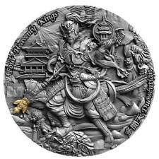 2020 Niue 2 Ounce Four Heavenly Kings Duowentian High Relief .999 Silver Coin