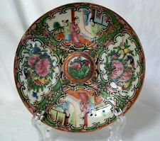 """Antique Chinese Hand Painted Enamel Plate-Porcelain Rose Medallion/Scenic-5 3/8"""""""