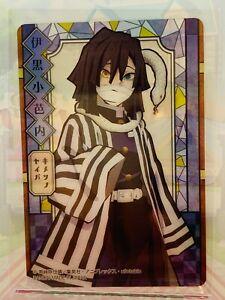 Kimetsu no Yaiba Stained Glass Card Obanai Iguro Pack Version