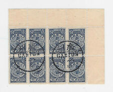 CHINA- POSTAGE DUE- 2 cts- BLOCK OF 8- USED- VERY FINE