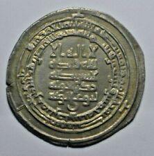 More details for buyid, 'adud al-dawla abu shuja', dirhem, arrajan mint, 345 ah, choice