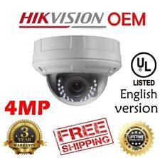 Hikvision(OEM) DS-2CD2742FWD-IZS(NC304-VDZ) 4MP POE IR Outdoor IPCamera 2.8-12MM