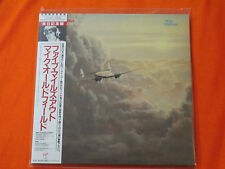 Mike Oldfield [Ltd.Papersleeve] Five Miles Out Neu! Japan Mini LP CD