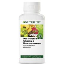 NUTRILITE Chewable Multivitamin 120 tablets