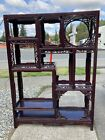 Vintage Antique Chinese Asian Etagere Hutch Shelf Bookcase Carved Ornate Wood