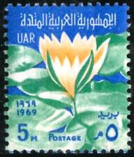 FL1/S Egipto Egypt  Nº 736 Festividades, flora , lujo