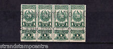 More details for guatemala (revenues) - undated 1c featuring quetzal symbol - see notes