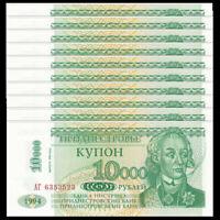 LOT Transnistria UNC P-30 10 x 50,000 on 5 rubles 1996 on 1994