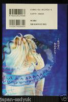 JAPAN OOP Shikakuno Manga: Parasite Eve