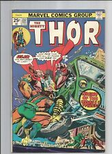THE MIGHTY THOR #237  VF VERY FINE  OW/WHITE PAGES MARVEL COMICS BRONZE AGE 1975