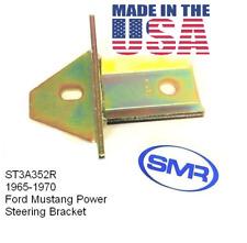 65-70 Mustang Power Steering Cylinder Lowering Bracket