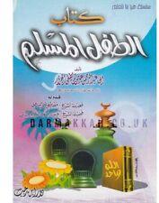 KITAB ALTIFL ALMUSLIM – كتاب الطفل المسلم