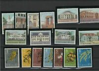 Suriname Mint Never Hinged Stamps Ref 24358