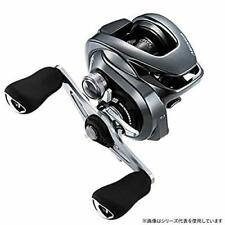 SHIMANO 20 Metanium HG Right handed bait casting reel