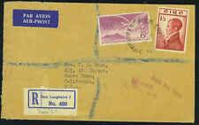 IRELAND 1957 REGISTERED DUN LAOGHAIRE TO SANTA ROSA, CA