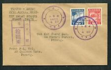 1943 Malaya Japanese Occupation 4c & 8c stamps on Penang Censored FDC cover