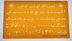 ISLAMIC Lettering Stencils Alphabet Number Template Shapes ARABIC