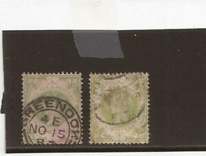 U.K.-Scott # 122 x 2 (cancel?) low price
