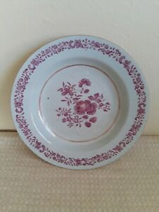 Chinese Export Porcelain 18THC Antique Famille Rose Plate