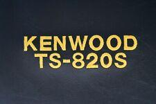 Kenwood TS-820s Ham Radio Amateur Radio Dust Cover