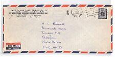 BT138 1973 Tripoli Libia Posta Aerea commerciale COVER {samwells} PTS