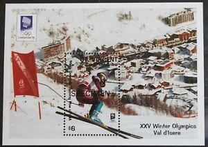 St Vincent – 1994 Winter Olympics – Minisheet – SPECIMEN – UM (MNH) (R6)