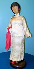 "Antique Japanese Geisha Doll Hand Painted Face Silk Brocade 14"" w/ Stand"
