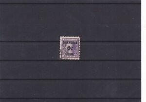 US-Poststempel in China - 6c auf 3c - gebraucht