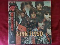 Pink Floyd The Piper At Gates Of Dawn Japanese Vinyl Record LP Obi Insert Rare