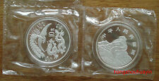 1990 China phoenix and dragon 1oz silver coin S10Y
