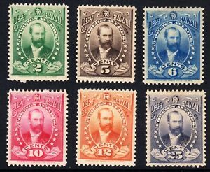 1896 Hawaii Officials Complete SET #01-06 Unused MH - Very Fine Examples
