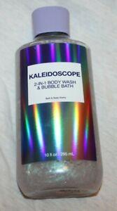 Bath & Body Works ~ Kaleidoscope ~ 2-in-1 Body Wash & Bubble Bath ~ 10 fl oz NEW