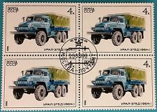 Russia (Soviet Union) USSR - 1986 MNH  Block of 4 stamps CTO Military car URAL