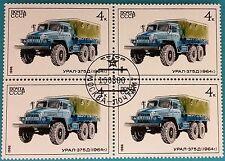 Russia (USSR) -1986 MNHOG  Block of 4 stamps CTO Military car URAL