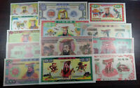 LOT 126 BILLETS FUNERAIRES CHINE / CHINA JOSS PAPER - 126pc - HELL BANK yuan