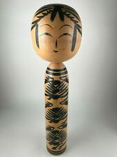 31cm Japanese Kokeshi by Koichi - Made in Japan - Handmade Wooden Doll