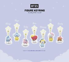 Baby BT21 Dream Version Figure Keychain + FREE GIFT (Japan Limited Edition)