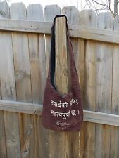 Fair Trade Handcrafted What Matters Purse/ Handbag made in Nepal (Brown or Red)
