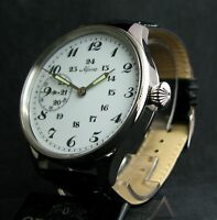 4097 ALPINA UNION HORLOGERE Antique Large Stainless Steel Wristwatch