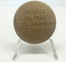 RARE Israel Coin ''In The Land of Canaan'' The Metal Arts Co. Rochester New York
