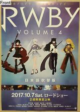 RWBY: Volume 4 (Voice acting in Japan) Promotional Poster Promotional Poster