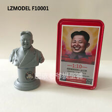 LZModel F10001 1/10 Kim Jong-un Resin Bust (Collection Edition with Number)