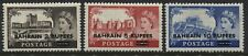 Bahrain overprinted QEII 1955 2 rupees to 10 rupees mint o.g.