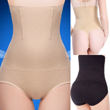 UK Best Postpartum Post Natal Slimming Girdle for Women After Pregnancy Corset