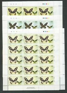 PAPUA PNG 2002 Butterflies Wildlife Six MNH Sheets 3 Different(90 Stamps)Pap231