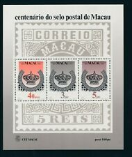 """MACAO 1984, block 2 **/MNH, """"100 years stamps"""", very fine! Mi. 70,--!"""