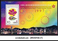 HONG KONG CHINA - 1997 SPECIAL ADMINISTRATION REGION MIN/SHT MNH