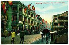 Hongkong,Independance Day,Queens Road,people,old original postcard